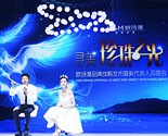 Shnghai Osm-pearls News Conference