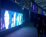 Interactive wall, Jiangxi, China