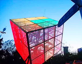 Interactive Rubik's Cube, Dalian China